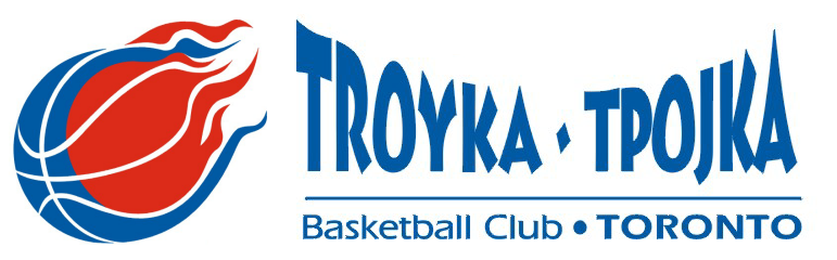 Basketball Club Troyka